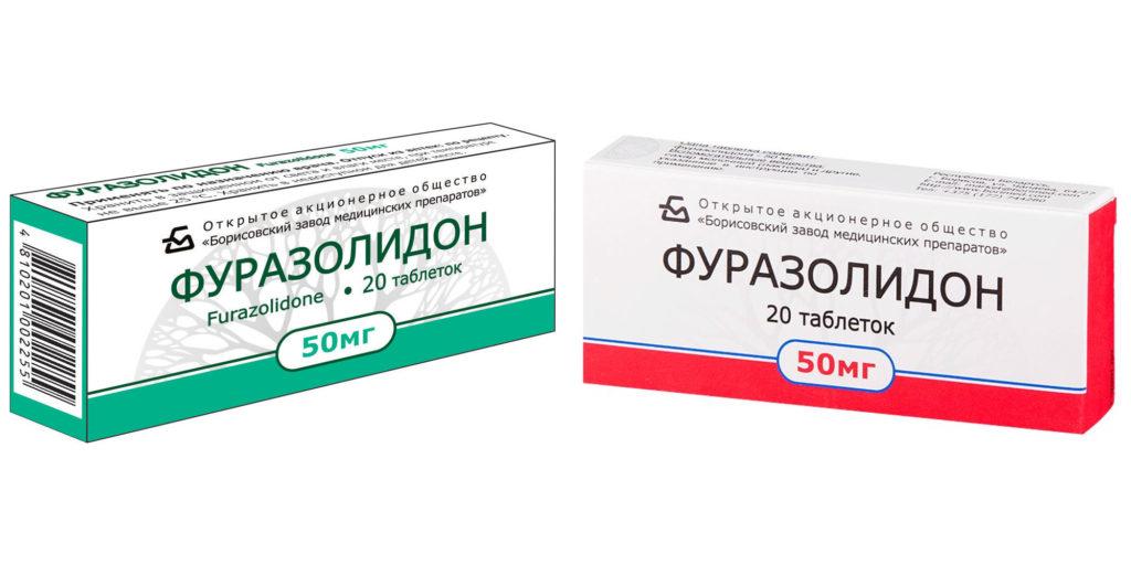Фуразолидон. применяем правильно при поносе и не только