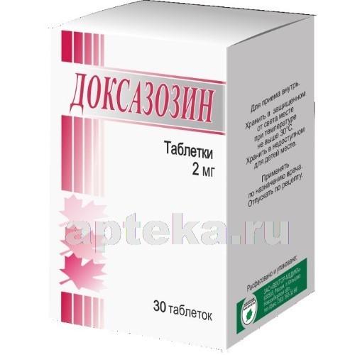 Доксазозин: инструкция по применению, аналоги, отзывы, цена