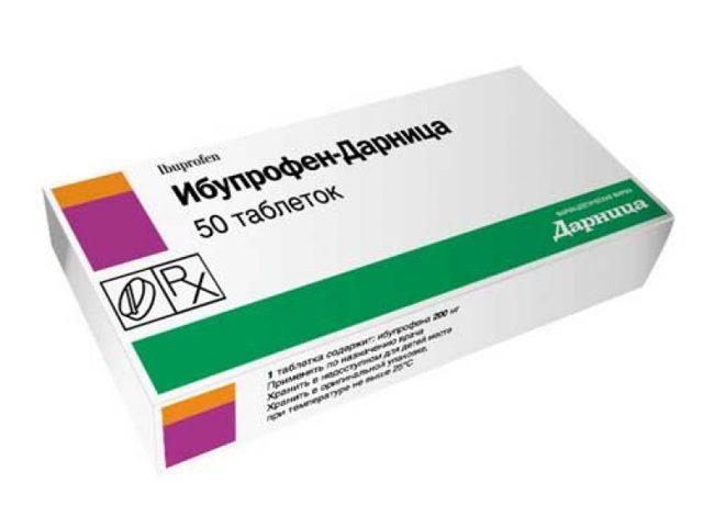 Нейродикловит – показания к применению и уникальные свойства лекарства