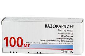 Инструкция по применению препарата рамилонг — при каком давлении и как принимать?