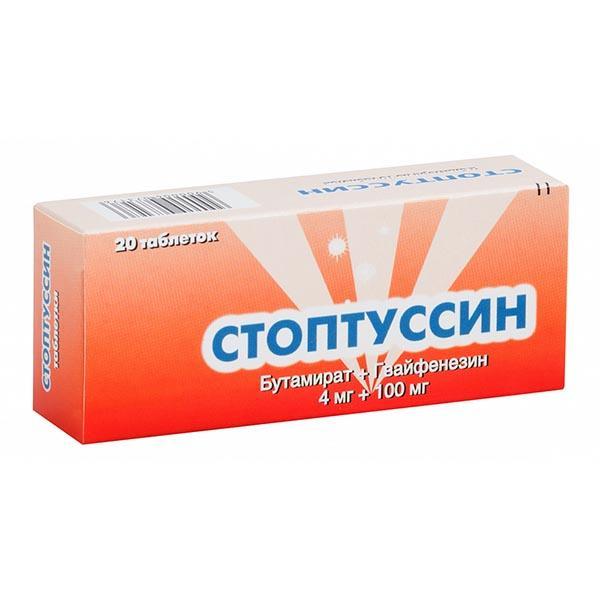 Стоптуссин: инструкция по применению, аналоги и отзывы, цены в аптеках россии