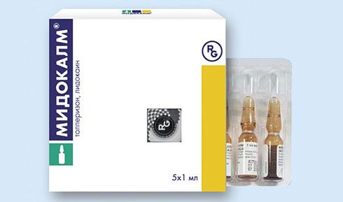 Уколы мидокалм: состав, показания, противопоказания, побочные эффекты