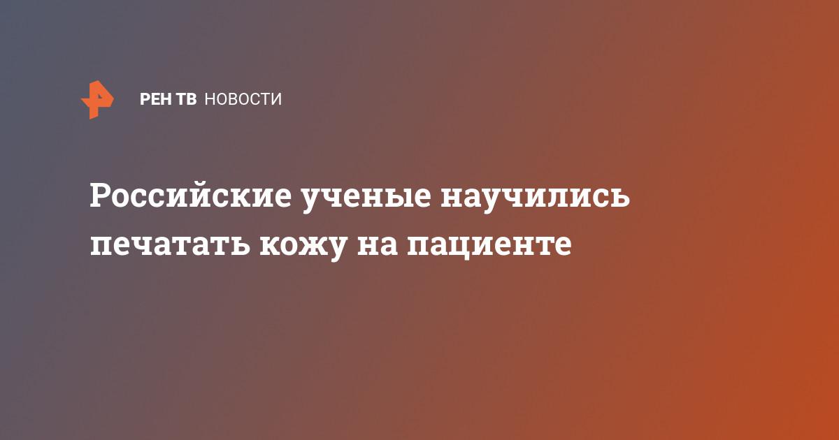 10 нанотехнологий с удивительным потенциалом - hi-news.ru