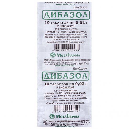 При каком давлении принимать таблетки 20 мг и уколы дибазол: инструкция по применению