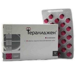 Тизерцин: инструкция по применению, отзывы, цена
