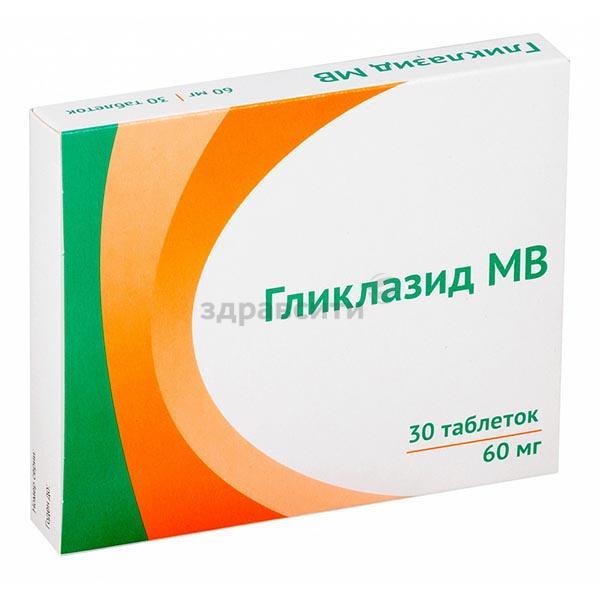 Кондронова — эффективный препарат для регенерации хрящевой ткани