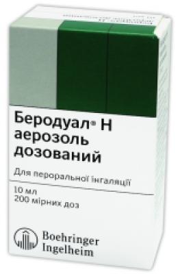 Атровент н – инструкция по применению аэрозоля для ингаляций, отзывы, цена