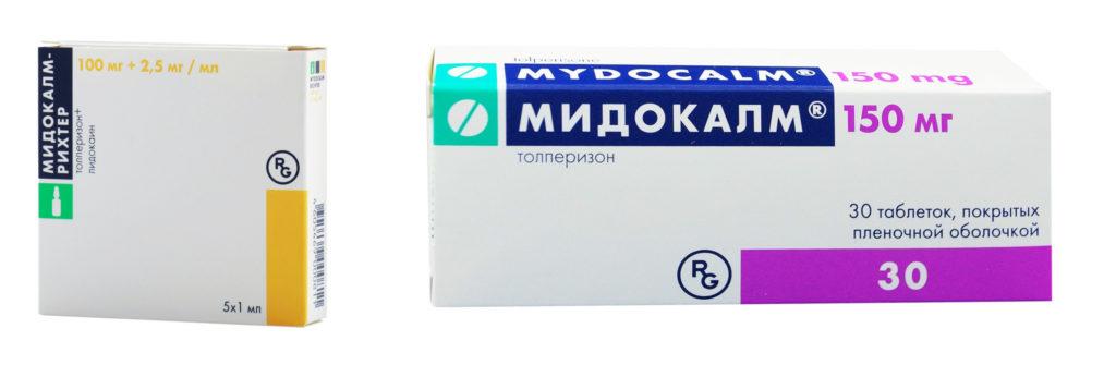 Уколы 20 мг артоксан: инструкция по применению