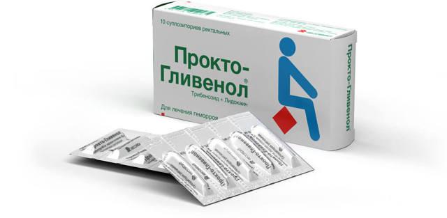 Как и когда применять свечи гепатромбин г при геморрое? 4 основных лечебных свойства препарата, инструкция и отзывы