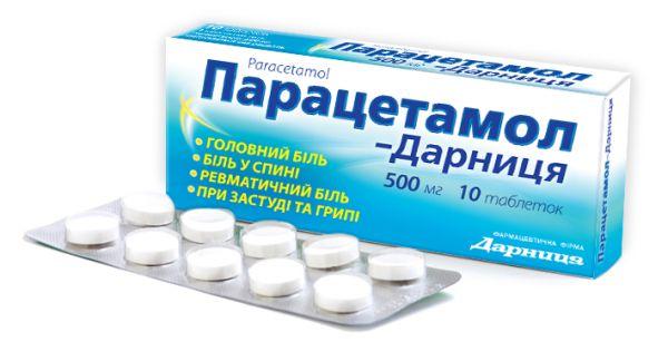Парацетамол таблетки