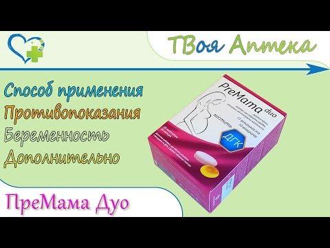 Препарат: таурин в аптеках москвы