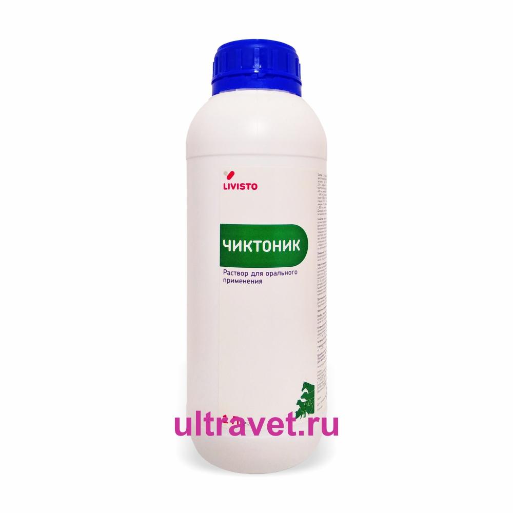 L-lysine от солгар – полезные свойства, стоимость и отзывы