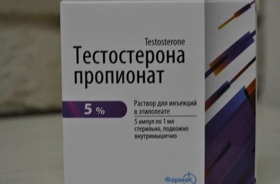 Тестостерон в таблетках (ундеканоат) — sportwiki энциклопедия