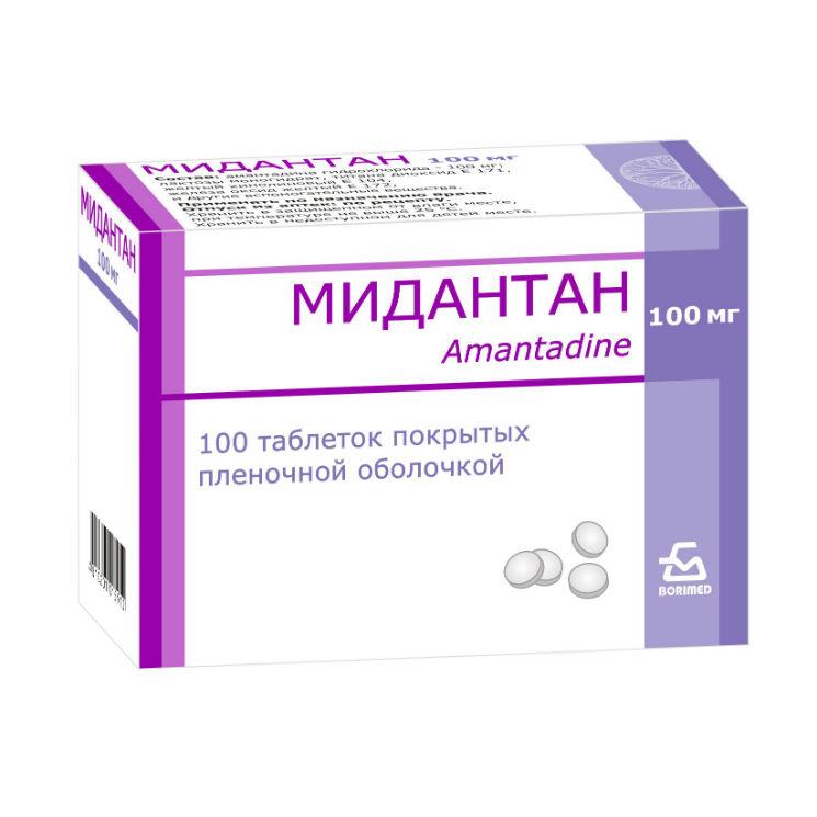 Мидантан