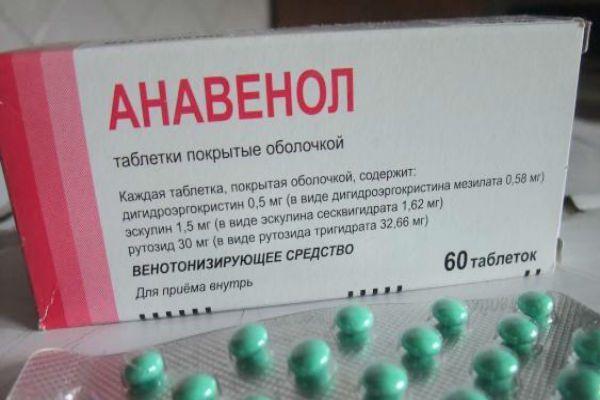 Венарус: инструкция по применению, аналоги и отзывы, цены в аптеках россии