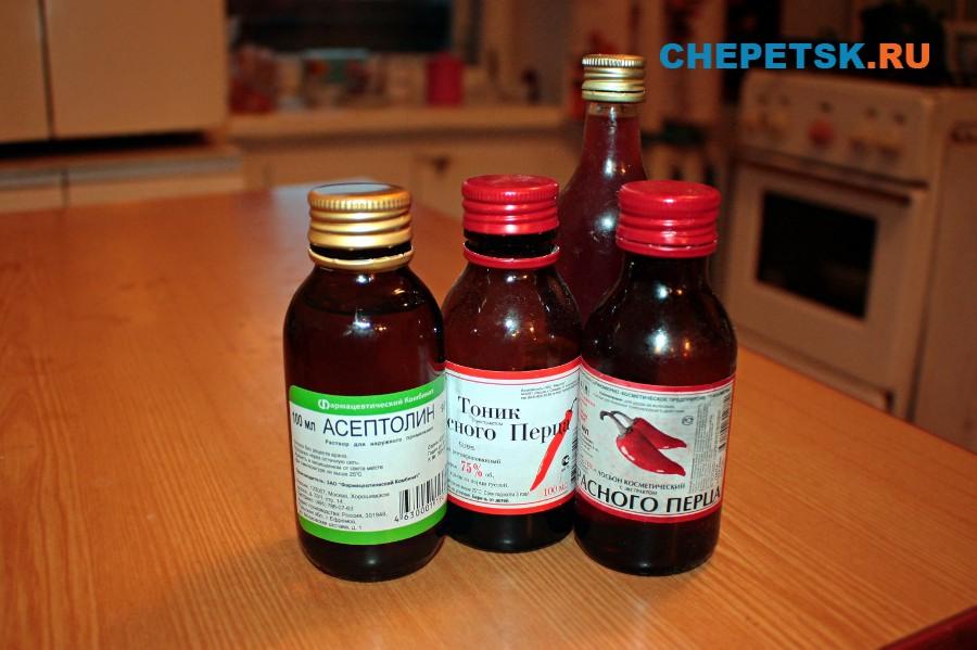 Асептолин: инструкция по применению препарата