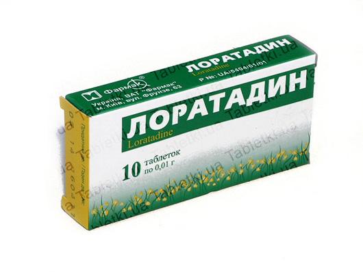 Таблетки взрослым, сироп для детей кларитин: инструкция, цена и отзывы