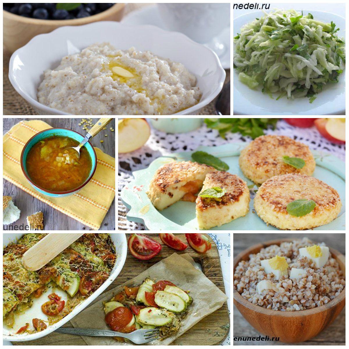 Вегетарианская диета для похудения меню на каждый