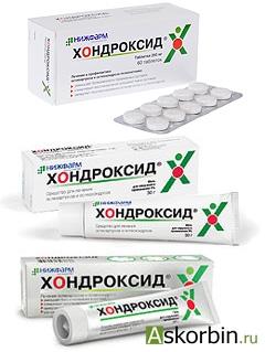 Хондроксид — мазь, гель, таблетки, инъекции, инструкция по применению, отзывы