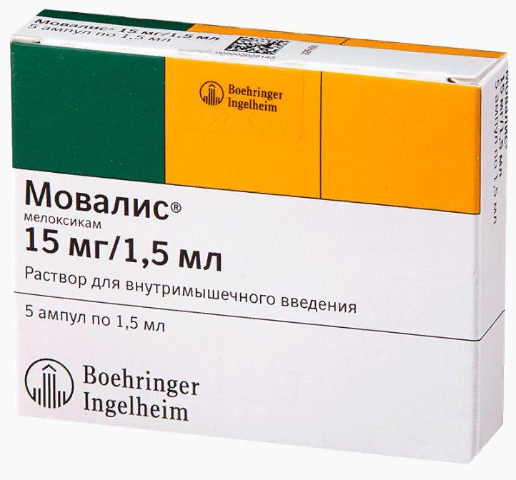 Таблетки мовалис: состав, показания к приему, дозировка
