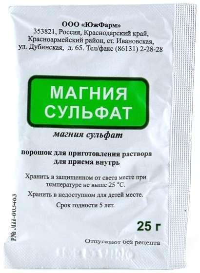 Сульфат магния для похудения: полезные свойства и применение