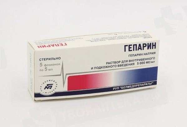 Гепарин – для чего применяют мазь и уколы, аналоги