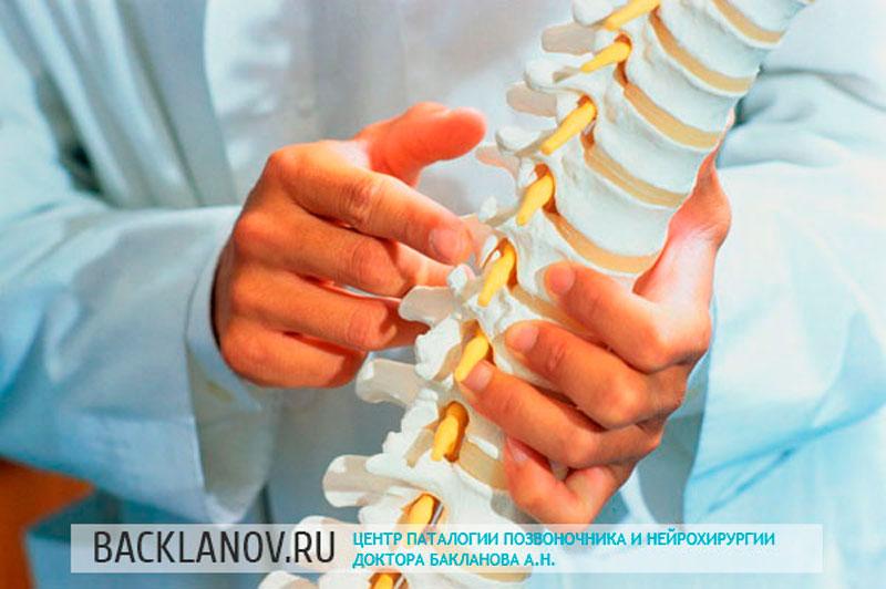Последствия компрессионного перелома позвоночника