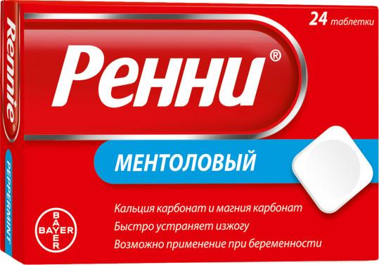 Ментоловое масло: свойства и применение. ментоловое масло инструкция по применению, аналоги, противопоказания, состав и цены в аптеках