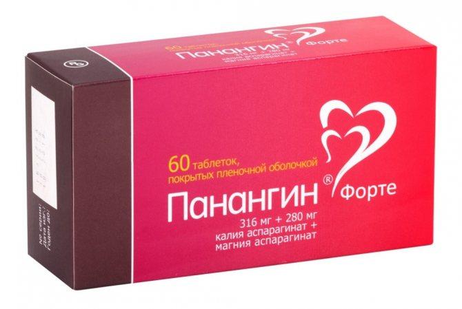 Таблетки 500 мг магнерот: инструкция, отзывы кардиологов и цены