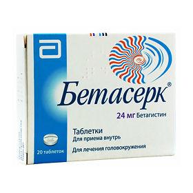 """Препарат """"бетагестин"""" от головокружений. """"бетагистин"""": инструкция по применению, цена, отзывы"""