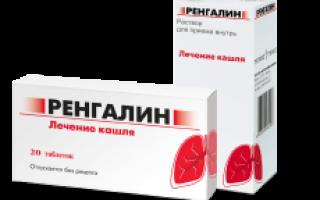 Пульсатилла композитум - пульсатилла цена - запись пользователя мария (maryssska) в сообществе грудное вскармливание в категории мало молока - babyblog.ru