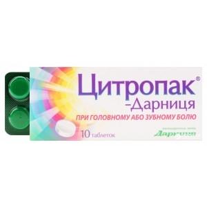 Лекарство бензобромарон: инструкция по применению, стоимость и аналоги