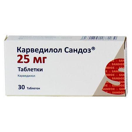 Карведилол: инструкция по применению, аналоги и отзывы, цены в аптеках россии