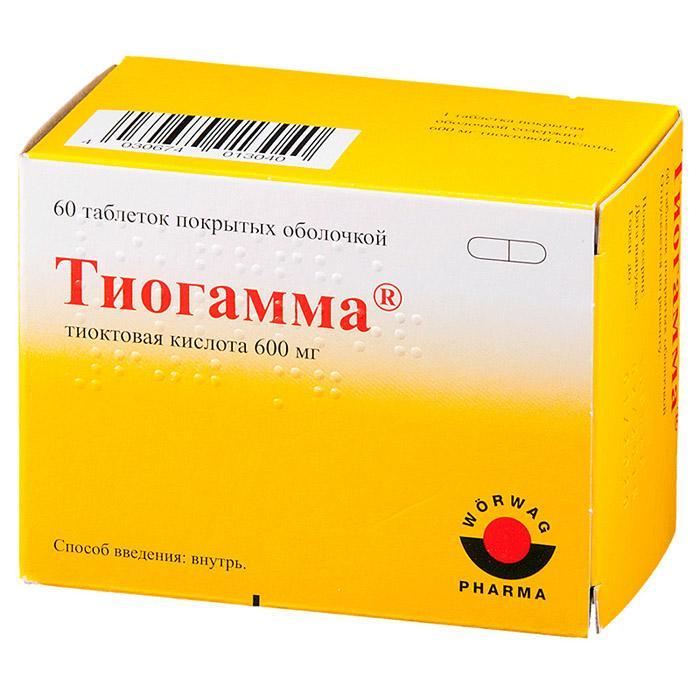 «тиогамма»: инструкция по применению, аналоги и отзывы