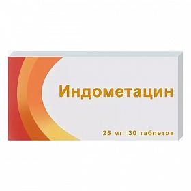 Индометацин: инструкция по применению, показания