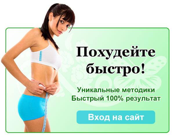 Адреса Где Можно Похудеть. 12 лучших санаториев, где вам помогут похудеть