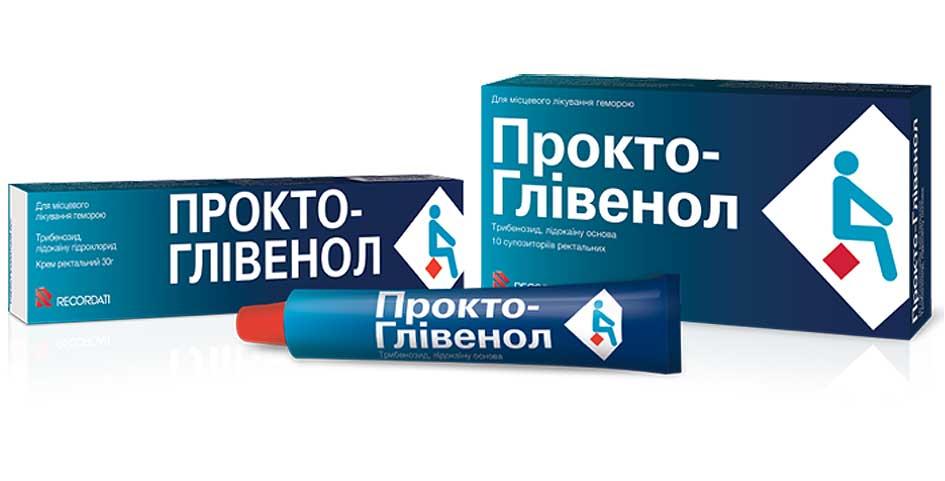 Прокто-гливенол (procto-glyvenol) свечи и мазь