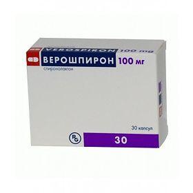 Особенности использования препарата верошпирон