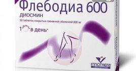 Таблетки нормовен — отличное средство против варикоза