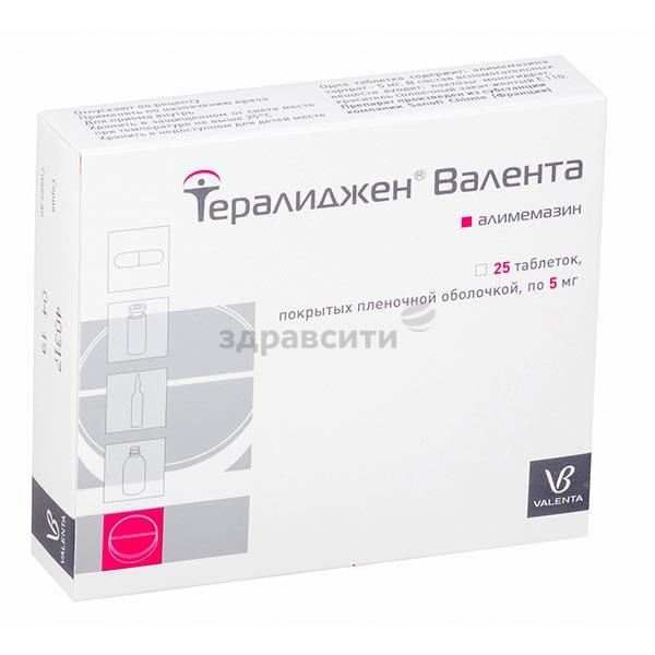 Аналоги препарата тералиджен: обзор заменителей со схожими свойствами, отзывы