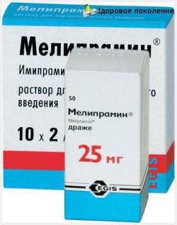 Мелипрамин: аналоги, оказывающие похожее действие, их стоимость