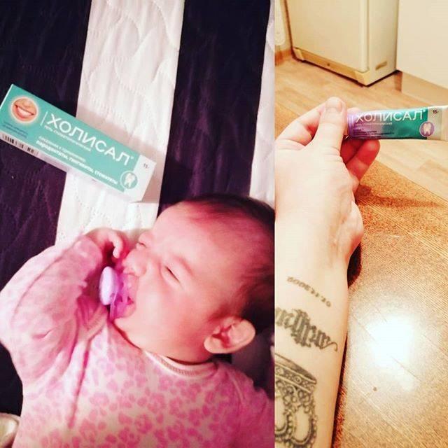 Реакция манту!!! - запись пользователя марина (mamantenok13) в сообществе детские болезни от года до трех в категории прививки - babyblog.ru