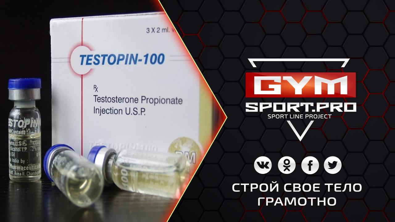 Тестостерон энантат для суставов