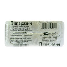 Отзывы о препарате пиперазин