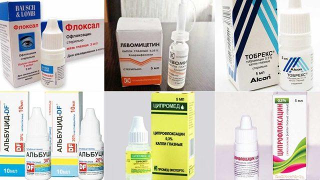 Глазные капли гентамицин – когда и как правильно применять препарат?