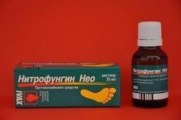 Нитрофунгин: инструкция по применению, аналоги, цена, отзывы
