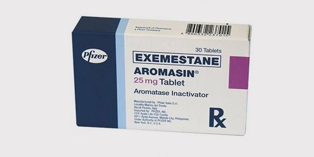 Аромазин