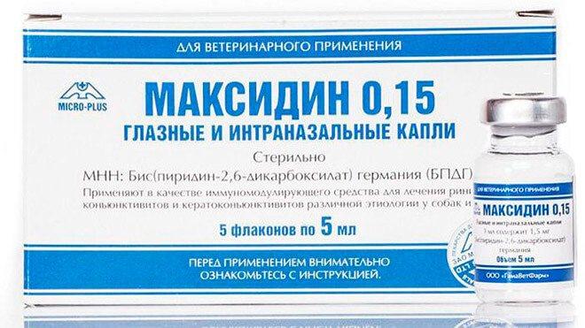 Мелоксикам (meloxicam) уколы. цена, инструкция по применению, аналоги