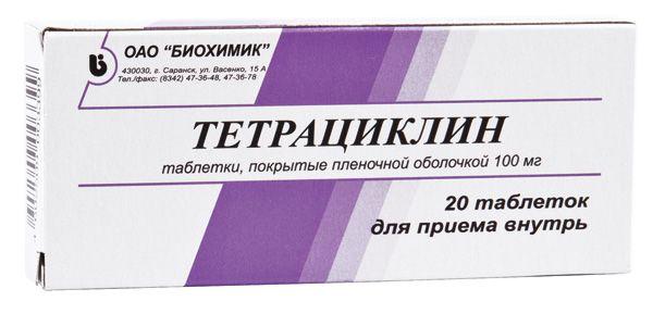 Тетрациклин инструкция по применению цена отзывы аналоги
