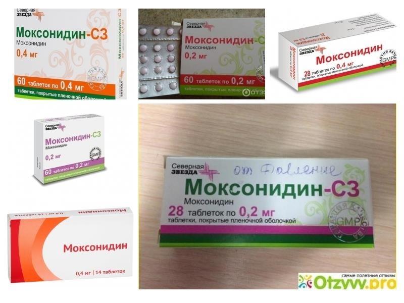 Инструкция по применению препарата моксонидин